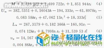 201111920291981090.jpg