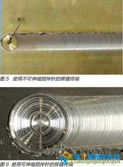 搅拌摩擦焊技术在车身生产中的应用