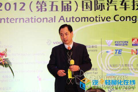TE Connectivity中国区汽车事业部副总裁兼总经理沈伟明