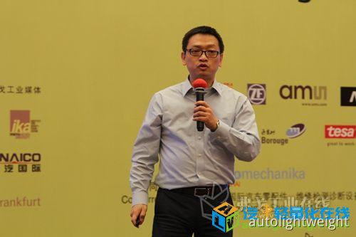 孙为先生发表演讲-新一代汽车轻量化材料