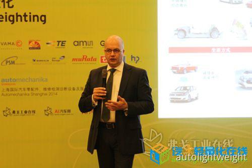 Henrik Adam博士发表演讲--整车的轻量化设计