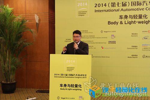李宁先生发表演讲--轻量化锻造计划