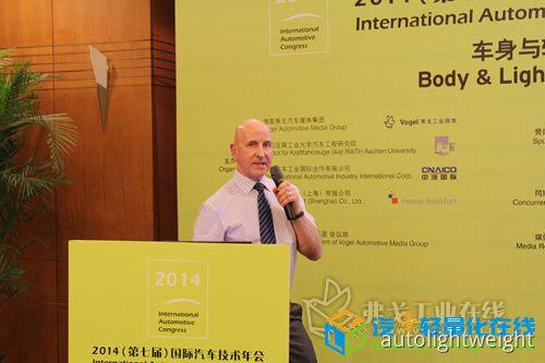 Paul Martin先生发表演讲--汽车行业的轻量化紧固解决方案