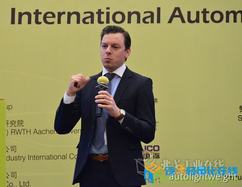 Christian-Simon Ernst先生发表演讲-轻型锻件倡议项目 – 乘用车和轻型商用车的轻量化 ...