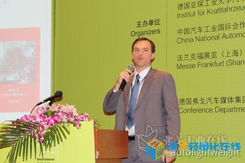 Jurgen Cobbaut先生发表演讲--超高强钢构建更节能、更轻量化、更安全的汽车