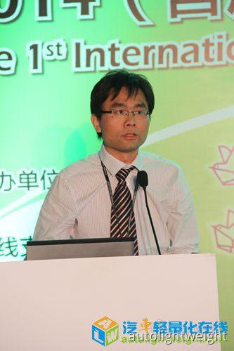 基于多学科优化技术的汽车轻量化设计 石磊博士演讲