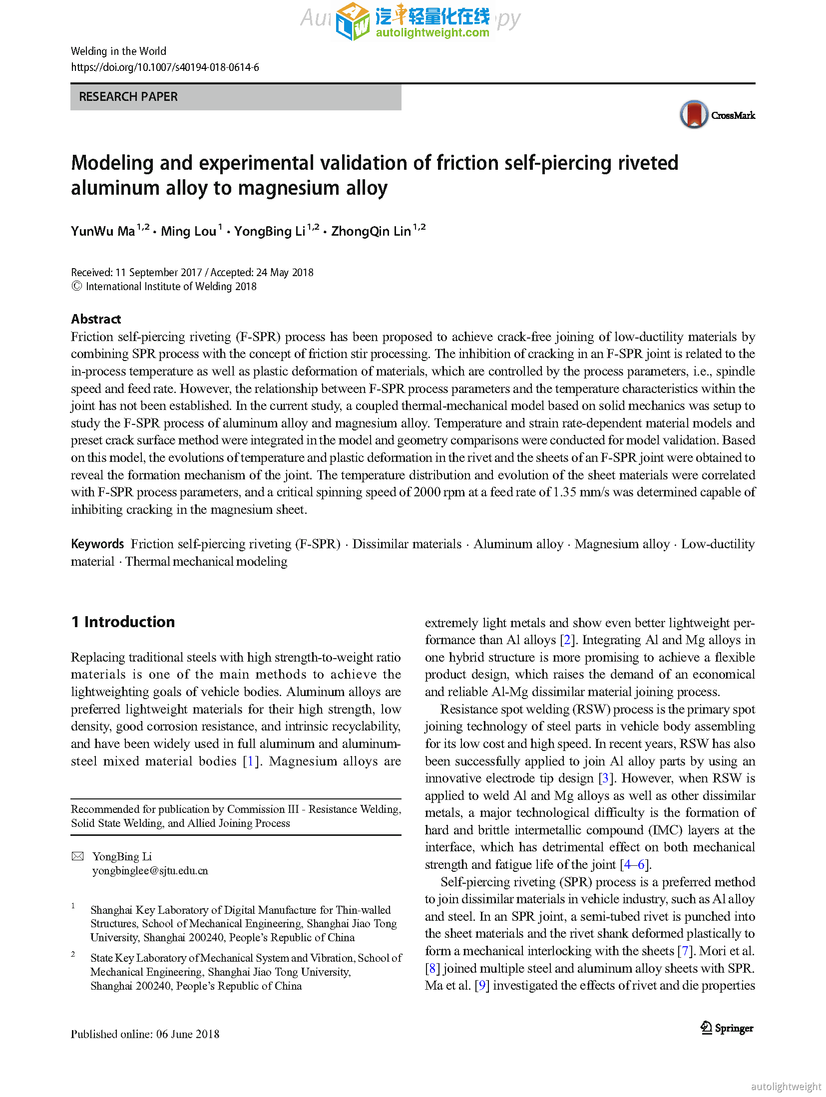 Modeling and experimental validation of friction self-piercing riveted aluminum .png