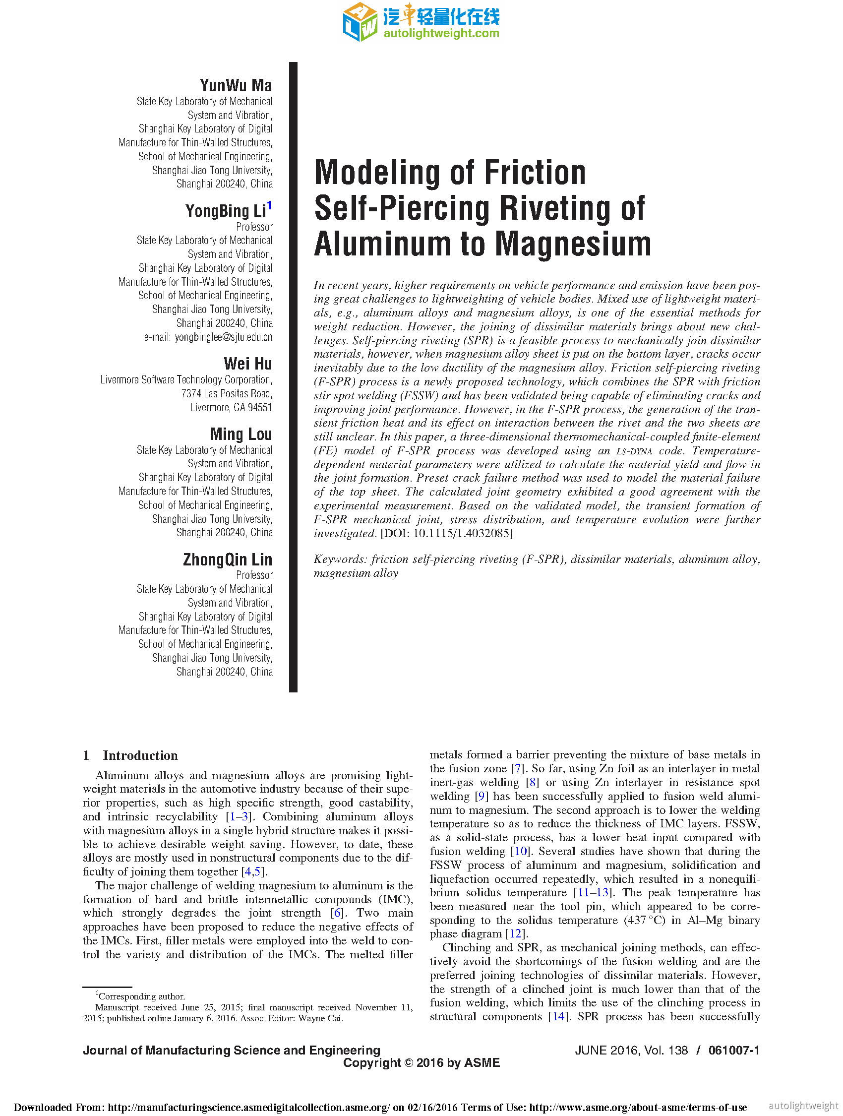 Modeling of Friction Self-Piercing Riveting of Aluminum to Magnesium_页面_1.png